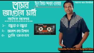 Asif mix album song