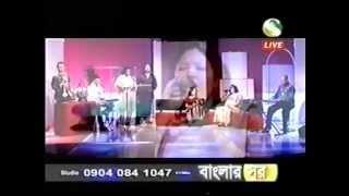 Momotaj - Ami Tumar Sheba Kormu (Lyrics: Kari Amir Uddin Ahmed)