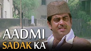Title Song - Aadmi Sadak Ka | Shatrughan Sinha | Vikram | Bollywood Hits
