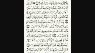 سورة الحشر- تلاوة رائعة الشيخ عبدالله خياط رحمه الله