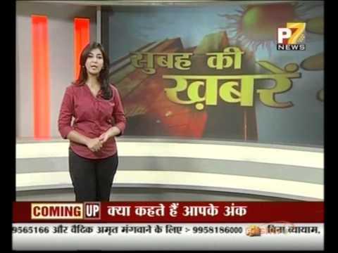 Diwaker Tripathi Rajnath