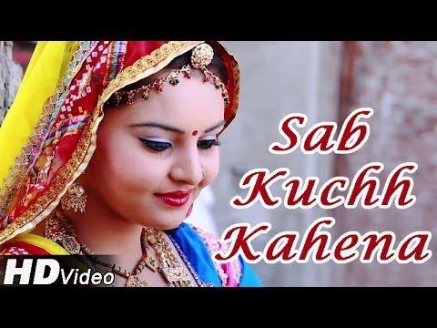 Xxx Mp4 New Hindi Shayari Sab Kuchh Kahena Hi Pyar Nahi Hota Love Shayari 2014 3gp Sex