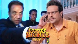 SHOCKING! Dharmendra CHEATED On Comedy Nights LIVE?
