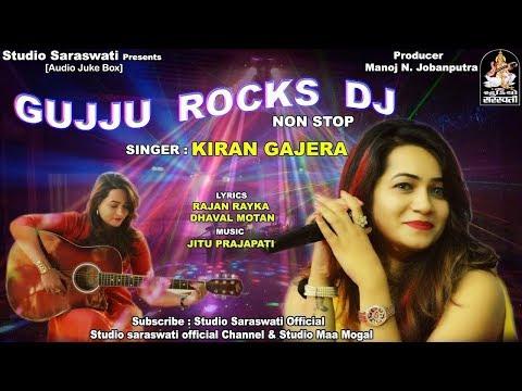 Xxx Mp4 GUJJU ROCKS Kiran Gajera DJ Non Stop New Gujarati DJ Songs 2018 FULL Audio RDC Gujarati 3gp Sex