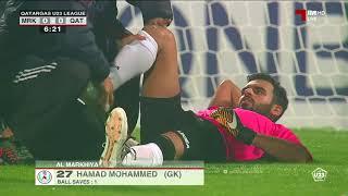 مباراة : المرخية 2 - 0 قطر دوري غازليغ تحت23سنة