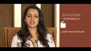 I Personally - Bhavana - Part 03 Kappa TV