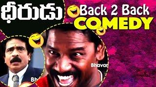 Dheerudu Movie Back To Back Comedy Scenes    Simbu, Ramya, Kota Srinivas Rao, Kalabhavan Mani