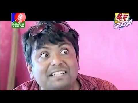 Armaan Bhai Part 2