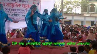 zakir Bangla new song 2016 Full HD