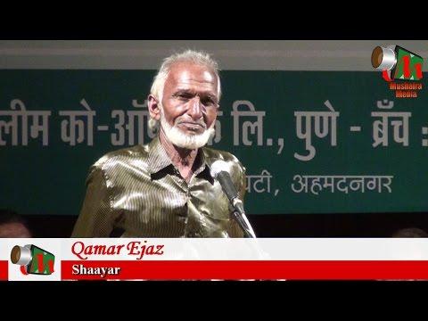 Qamar Ejaz Ahmednagar Mushaira 10 09 2016 Con. Dr QAMAR SUROOR Mushaira Media