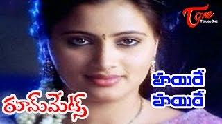 Roommates Movie Songs | Hayire Hayire Song | Allari Naresh | Navneeth Kaur