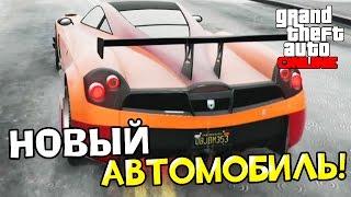 GTA 5 Online (PC) #14 - Новый автомобиль!