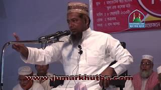 Bangla Waj Mahfil Samsur Rahman Azadi