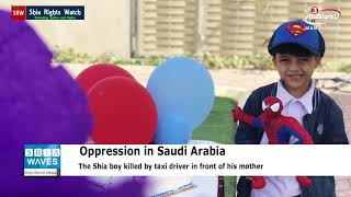 Saudi Shia kid barbarously killed before mother's eyes