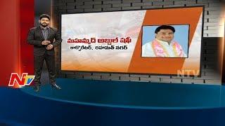 Rahmath Nagar Corporator Mohammed Abdul Shaffi || Special Ground Report || Corporator Graph || NTV