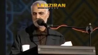Change in United States with Donald Trump presidency and Ghassem Soleimani issue