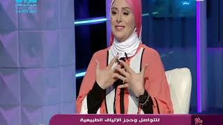 لقاء مع د خالد عبد العزيز ماجستير النبتات الطبية كلية الصيدلة