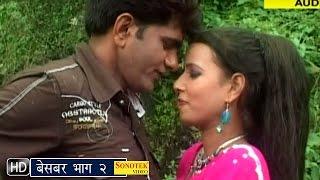 Besabar Part 2 || बेसबर || Uttar Kumar, Shalu Sharma || Hindi Full Movies