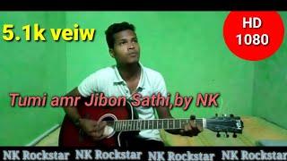 Tumi Amar jibon sathi by NK Narayan Kumar