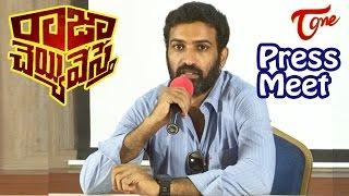 Nandamuri Tarak Ratna Byte On Raja Cheyyi Vesthe Movie