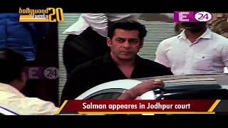 Salman Khan appear Jodhpur court