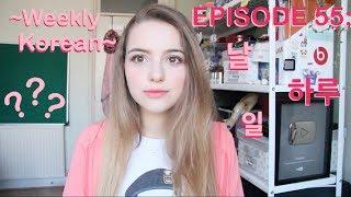 ~Weekly Korean~ Episode 55: 하루 vs 날 vs 일 Explained!
