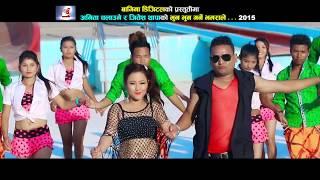 Super Hit New Nepali Song Bhun Bhun Garne Bhavara By Anita Chalaune & Jeetesh Thapa 2016