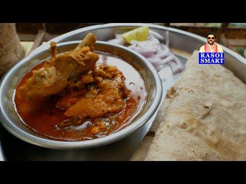 Easy Chicken Curry Recipe - Chef Aadharsh Tatpati