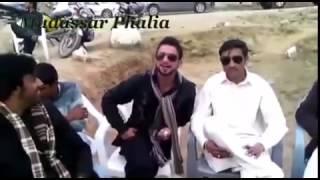 Pakistani maiya