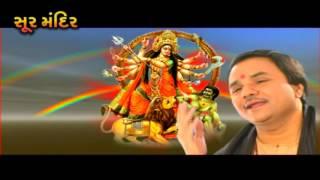 માઁ - નોનસ્ટોપ ભજન ભાગ- ૨  હેમંત ચૌહાણ   MAA  Hemant Chauhan  Nonstop Gujarati Bhajan  Part- 2