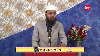 Zyada Tar Jhuti Tohmate Aaj Autro Par Lagayi Jati Hai Is Liye Allah Ne Quran Mein Iska Ka Gunah Bata
