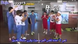 Running man funny moment with sukjun