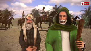 مسلسل حبيب الله | الحلقة الثلاثون (30) كاملة - رمضان 2017 الجزء الثانى