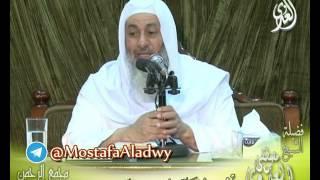 تفسير سورة  الزخرف الايات من  1 إلى 14  لفضيلة الشيخ مصطفى العدوي