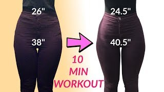How To Get A Small Waist And Wide Hips   10 Minute Home Workout!