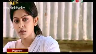 Choita Pagol Episode 50 # 51 Part two HD QUALITY VIDEO