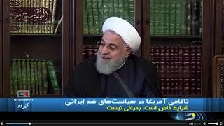 ۱۶ دروغ جنجالی و پشت پرده اخبار امشب بخش خبری ۲۰-۳۰ صدا و سیمای ایران