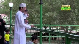 Noman Park in Oman, Week End Arabia-24