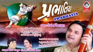 Hemant Chauhan's Original Prabhatiya