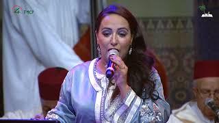 Kassidate Faarha   Kanza Al Ayyoubi   قصيدة فارحة ـ كنزة الأيوبي