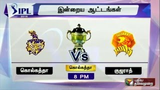 Today IPL 2016 Matches: SRH Vs MI at 4:00 PM And KKR vs GL At 8:00 PM (08/05/2016)