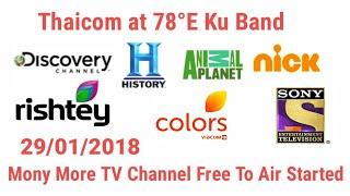 BIG BREAKING NEWS Thaicom 78°E Ku Band Mony More New Hindi, English TV Channel Started 2018
