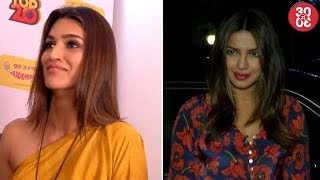 Kriti Got Upset When Asked About Sushant's Photo | Priyanka Chopra Shares A Picture With Niece