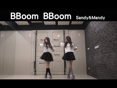 Xxx Mp4 MOMOLAND BBoom BBoom Dance Cover By Sandy Mandy 3gp Sex