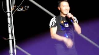 [翻譯]黎明Leon RANDOM RUN 2018演唱會 東莞站(全)