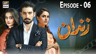 Zindaan - Ep 06 - 11th April 2017 - ARY Digital Drama uploaded on 19-06-2017 269761 views