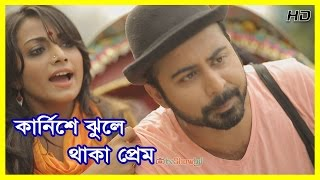Bangla Natok 2017 Karnishe Jhule Thaka Prem Ft Afran Nisho
