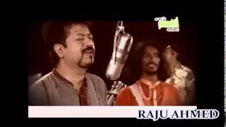 Kumar Bishwajit - প্রেমের মানুষ - (( Lyrics Joban Ali Sylhet Bangladesh ))