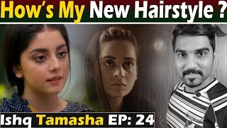 Ishq Tamasha Episode #24 | Teaser Promo Review | HUM TV Drama #MRNOMAN