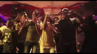 """اغنية """" مفيش صاحب  يتصاحب /- فريق شبيك لبيك  """" صوفينار  """" الليثي  """" بوسي / فيلم عيد  الاضحي 2015"""